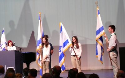 The Israel@70 celebration held by JNF at the Buckhead Theatre on April 19 focused on Israel as the Jewish homeland.