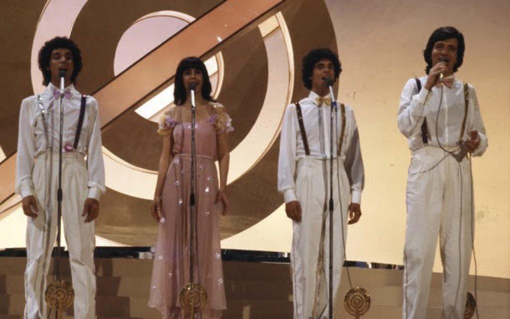 "Milk and Honey perform ""Hallelujah"" at Eurovision 1979 in Jerusalem."