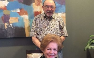 SOs Carole Goldberg and Phil Cohen met at Somerby.