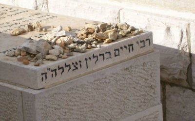 The grave of Rabbi Chaim Berlin, for whom the Brooklyn yeshiva is named, is on the Mount of Olives in Jerusalem. (Photo via Wikimedia Commons)