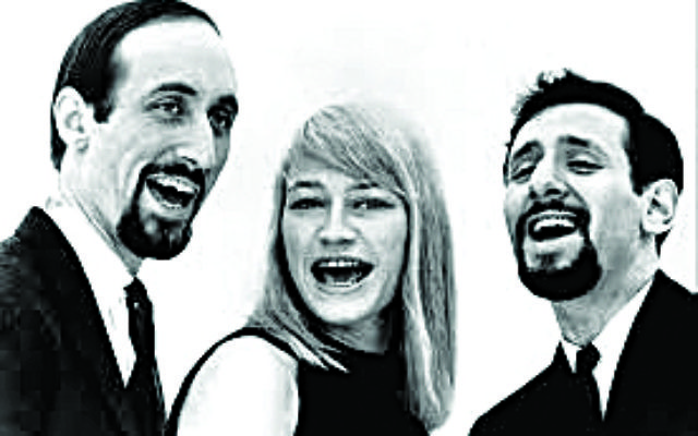 Paul, Mary and Peter from the band Peter, Paul and Mary.