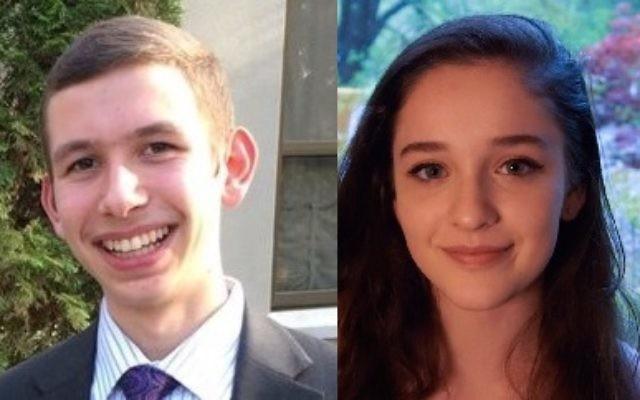 Medad Lytton and Lillian Glushka are 2018 Bronfman fellows.