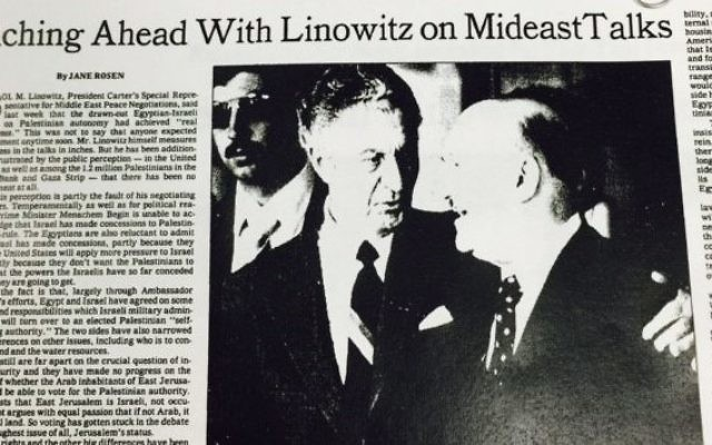 As quoted in this 1980 New York Times article, Anwar Sadat was dismissive of what Israel got in its peace treaty with  Egypt.