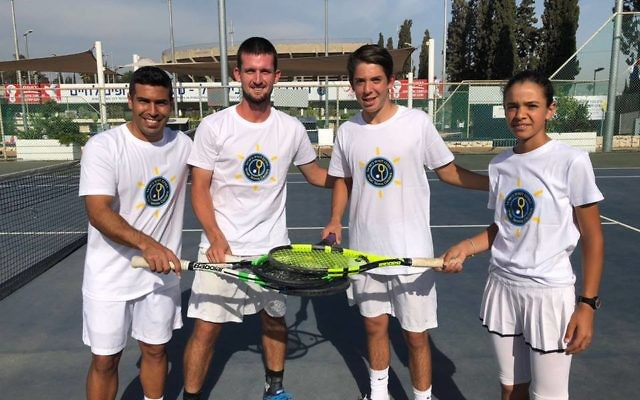 The Israel Tennis Centers Foundation team represents Israel's diversity. (ITC photo)