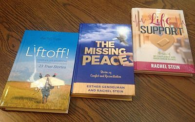 """""""Liftoff!,"""" """"Life Support"""" and """"The Missing Peace"""" are three books by Rachel Stein available at Judaica Corner."""