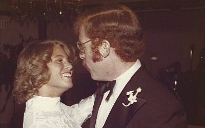 Candy and Steve Berman dancing together at their wedding in 1975.