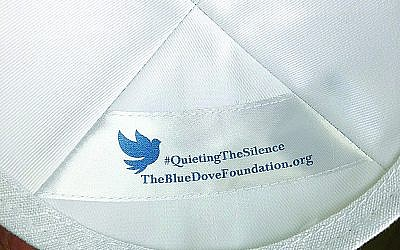 Blue Dove Foundation kippot show support for #quietingthesilence around mental health and substance abuse.