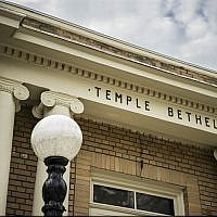 Constructed in 1916, Bainbridge, Georgia's Temple Beth El was built in the style of neo-classical revival architecture.