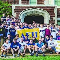 Alpha Epsilon Pi chapter at Washington University in St. Louis, Mo. responds to the vandalism in 2014, at Emory University's local chapter.