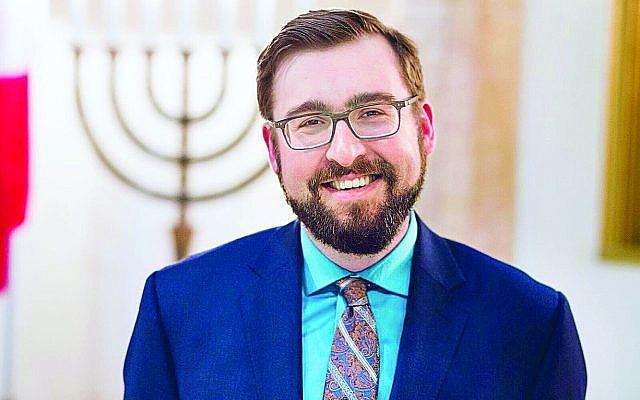 Rabbi Sam Kaye will begin as The Temple's associate rabbi in July.