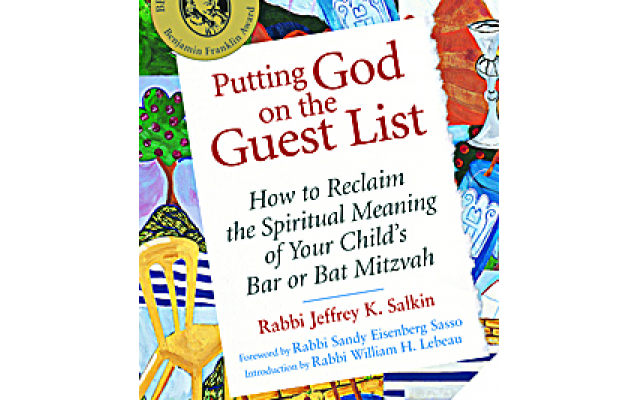 Putting God on the Guest List, Rabbi Jeffrey Salkin's bestseller, argues for more spirituality in bar mitzvah planning.