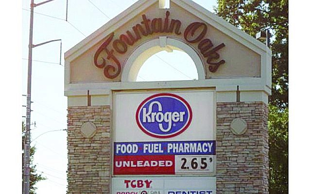 Kroger at Fountain Oaks has closed its kosher kitchen.
