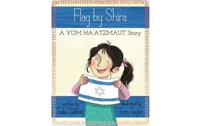 Galia Sabbag, innovator, was recognized for Shira Books.