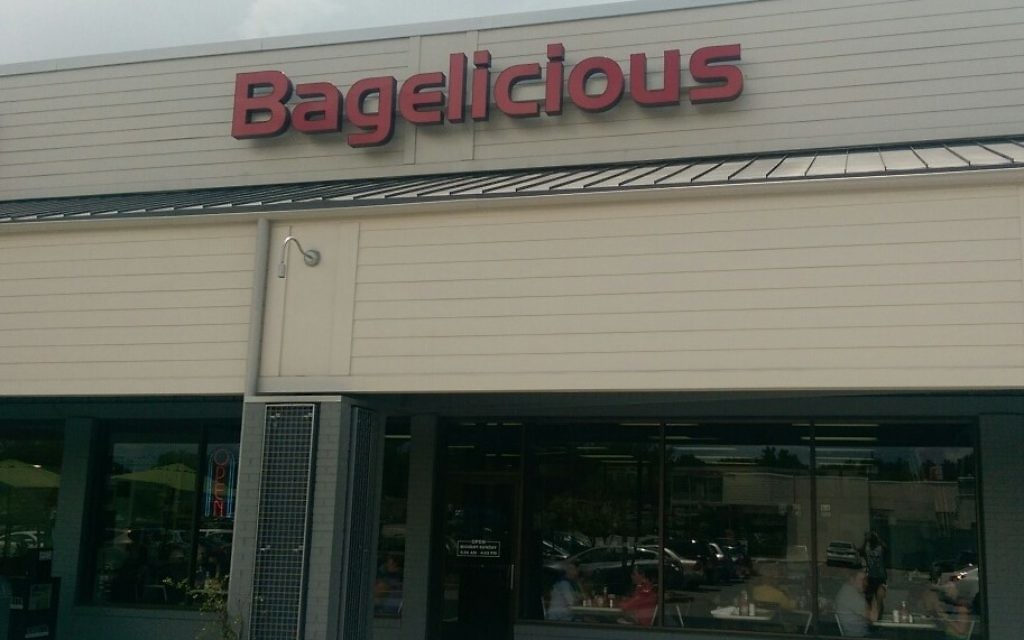 Bagelicious is in a strip center along Johnson Ferry Road just south of Roswell Road in East Cobb.