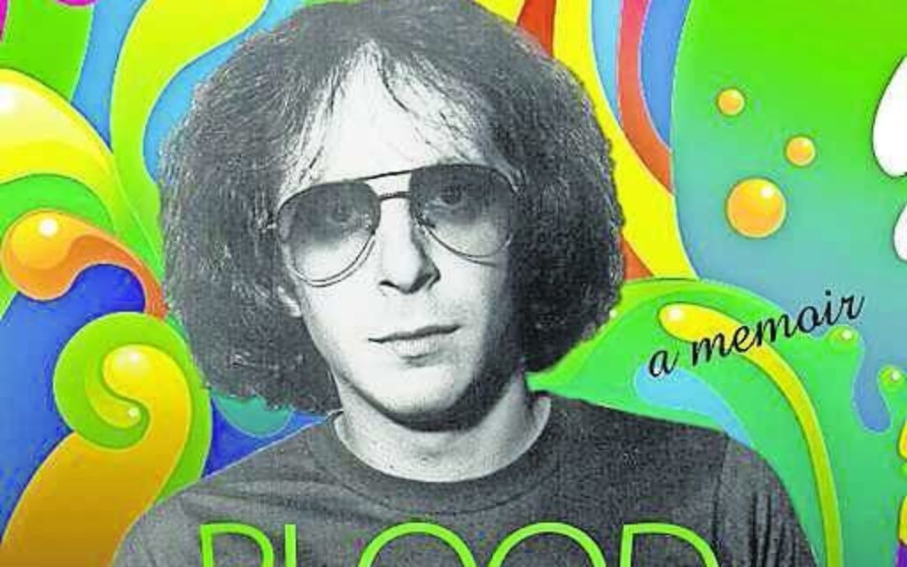 Steve Katz, a founding member of 1960s rock outfit Blood Sweat and Tears will discuss his book at the MJCCA Book Festival Nov. 18.
