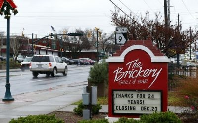 The Brickery, an iconic restaurant in Sandy Springs closed on Dec. 23. after 24 years.
