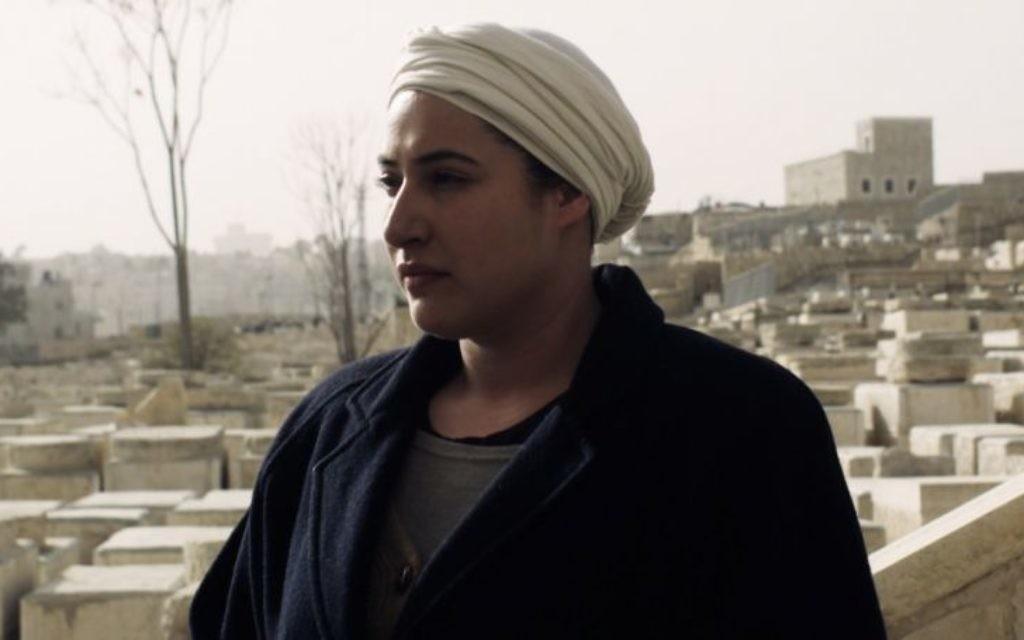 """Shani Klein stars as Tzvia in """"Mountain."""""""