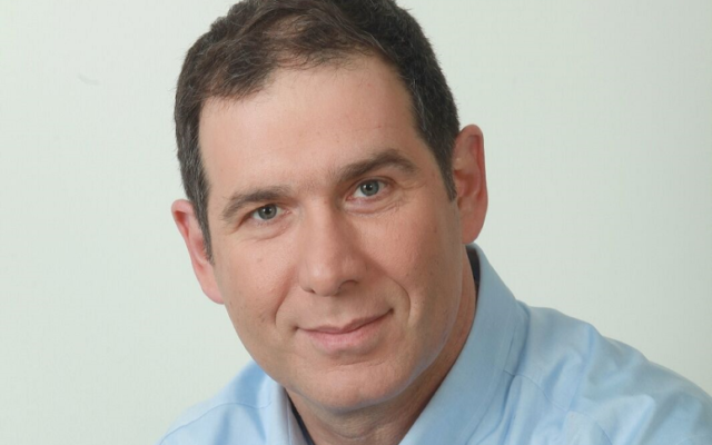 Moshe David