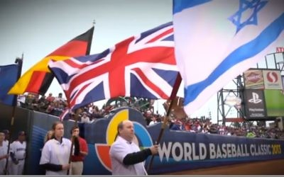 The opening ceremony of the 2013 World Baseball Classic, shown in a WBC video, happens to feature the flags of 2017 qualifier foes Great Britain and Israel next to each other.