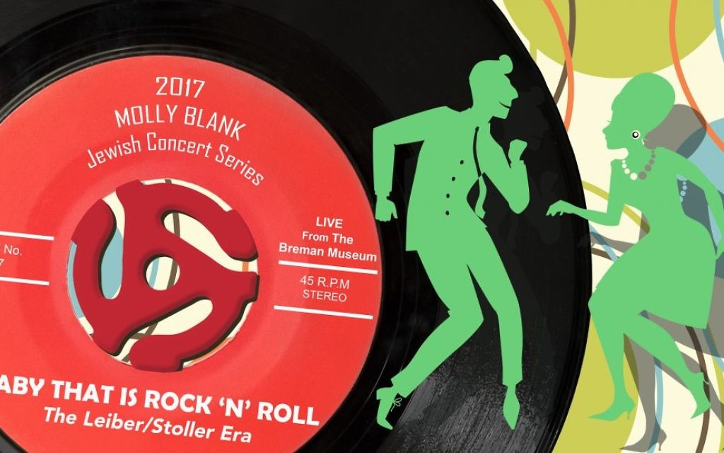 The 2017 Molly Blank Concert Series will honor the rock 'n' roll of the 1950s and 1960s on March 19 at the Breman Museum