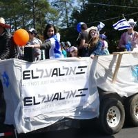 The winning Netzach Israel float  at the Purim Parade on March 5.