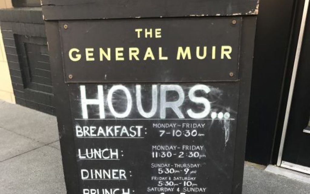 The General Muir will provide a Passover breakfast and lunch special, as well as a curated menu for diners to enjoy seders at their own tables at the restaurant.