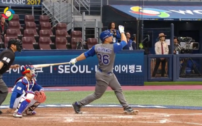 Ryan Lavarnway hits a home run against Taiwan in Israel's second game in Pool A of the World Baseball Classic. (Screen grab from MLB video)