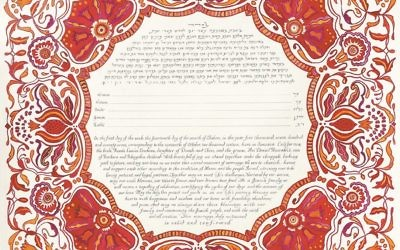 This ketubah contains intricate pomegranate illustrations.