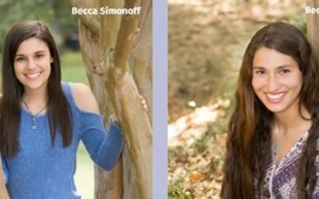 Becca Simonoff (left) is the 2017 Weber School salutatorian, and Becky Arbiv is the valedictorian.