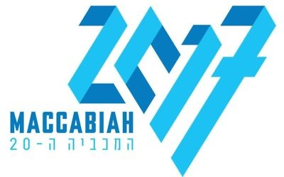 The 2017 Maccabiah is scheduled for July 4 to 17 in Israel and is expected to draw more than 10,000 Jewish athletes from around the world.