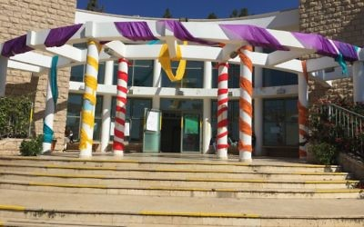 Entrance to Kfar Silver youth village decorated for Purim. The school relies on funds from the ORT Southern California and Ohio regions to help with renovations.