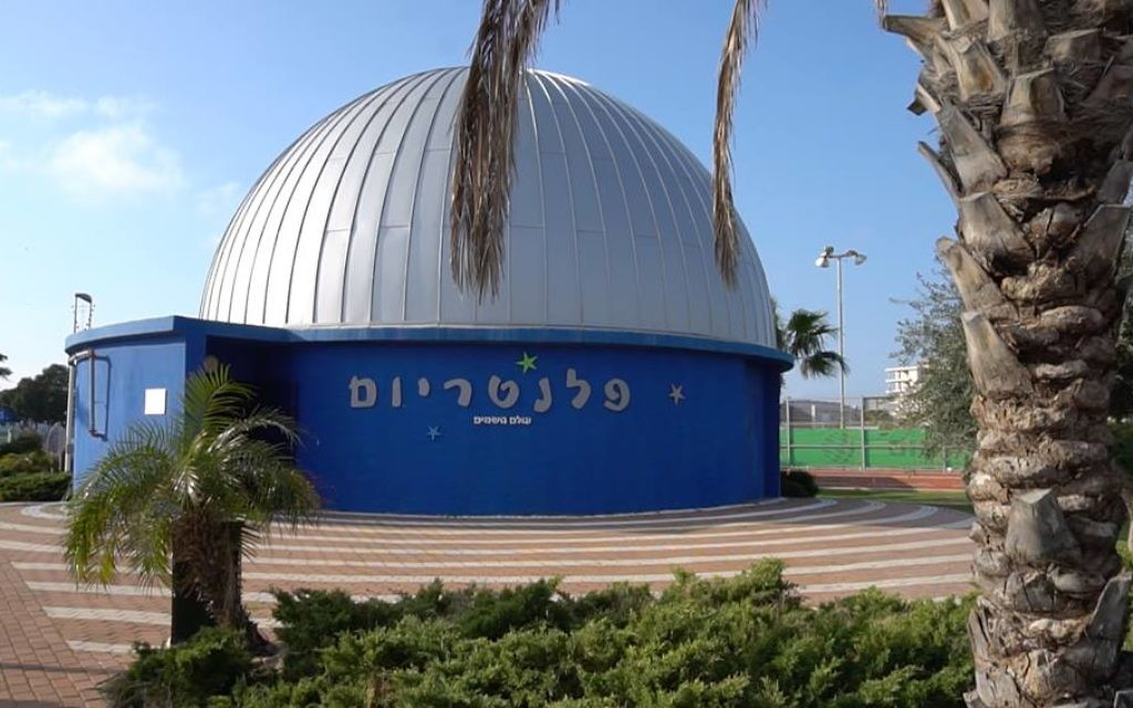 The dome shaped planetarium is used by the students and the community throughout the year for educational purposes.