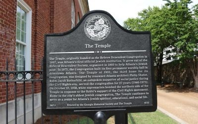 The historical marker is at the southeastern corner of The Temple.