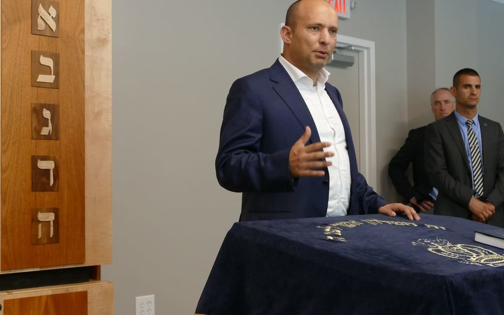 Naftali Bennett speaks to Atlanta Jewish Academy students, parents and board members about preserving Jewish identity through education in the United States.