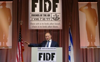 Israeli minister of education and Diaspora affairs Naftali Bennett addresses guests during the FIDF gala.
