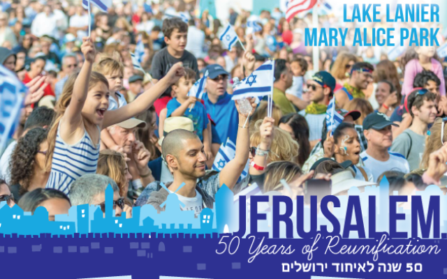 The celebration of Israel takes place from 11 a.m. to 4 p.m. Sunday, May 7, at Lake Lanier.
