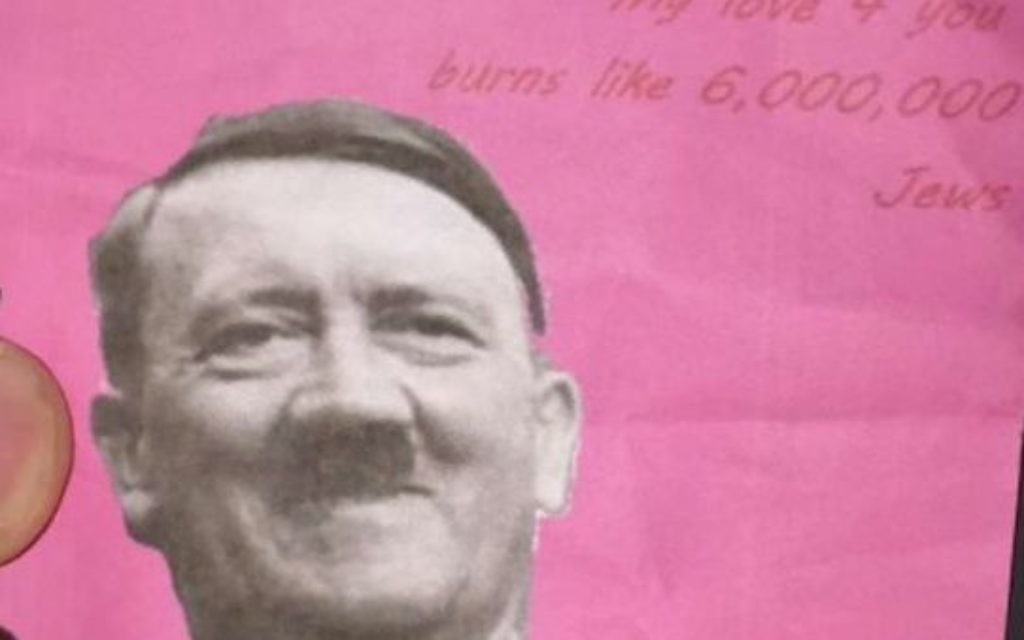 This Snapchat image depicting Hitler was circulated on Valentine's Day at North Springs Charter High School.