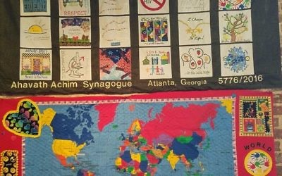 Ahavath Achim Synagogue has a longtime connection to the AIDS Memorial Quilt, including this panel.