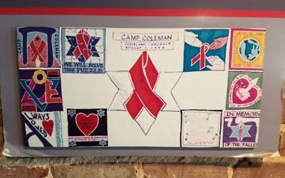 Camp Coleman is one of many Jewish organizations that have contributed pieces to the quilt.
