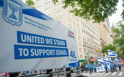 An announcement of the 4IL campaign is part of the New York parade June 4.