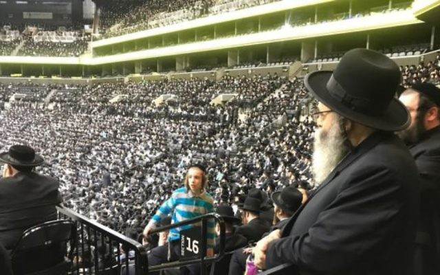 Haredi men and boys pack Barclays Center to protest Israeli army conscription policies.