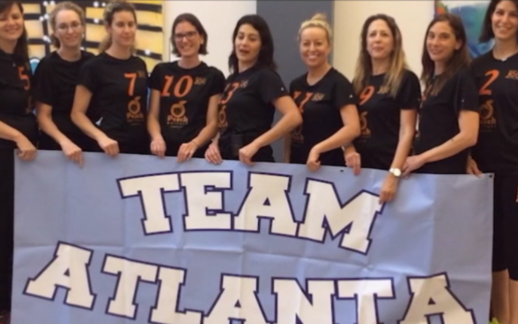 Atlanta's traveling catchball team, Peach Perfect, earned a spot in an international tournament in Israel by placing second in a national tournament in Boston in March.