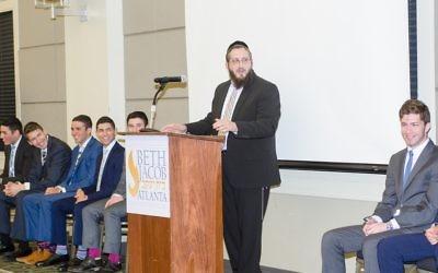 The Yeshiva Ohr Yisrael graduation June 25