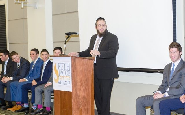 The Yeshiva Ohr Yisrael graduation June 25