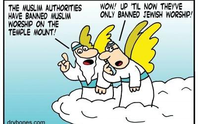 Cartoon by Yaakov Kirschen, Jerusalem Post
