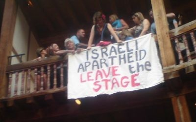 "Adalah-NY on July 5 tweeted out this file photo of BDS activists in London to support its call for the Lincoln Center to cancel the three-performance run of the Israeli play ""To the End of the Land."" (Photo via the Adalah-NY Twitter feed @AdalahNY)"