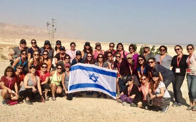 Through a partnership with Federation, Jewish Women's Connection of Atlanta now offers two subsidized Jewish Women's Renaissance Project trips to Israel each year.