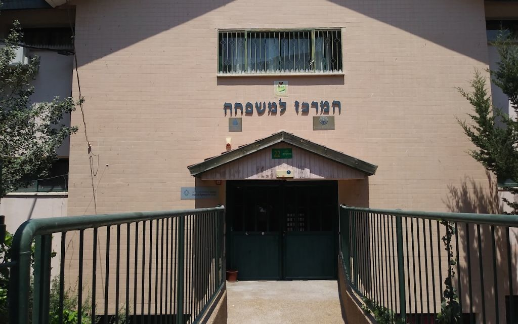 The Family Empowerment Center, with funding from the Atlanta and St. Louis Federations, is improving the lives of Yokneam's Ethiopian Jews.