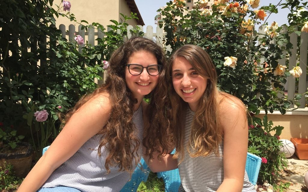 Atlanta's first shinshinim, Lior Bar (left) and Or Shaham, hope to foster greater ties between Israel and Jewish youths in Atlanta.