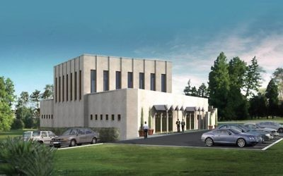 The Chabad of Gwinnett Enrichment Center, as shown in this artist's rendering, will include a social hall, a library, a kitchen, a roof garden, a mikvah, classrooms and a sanctuary.